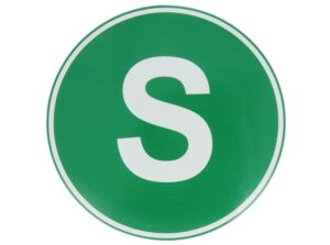 Autocolant litera S 22cm